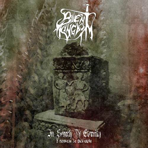 "Silent Kingdom ""Legends Of An Old Grave"""