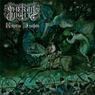 "Emerald Night ""King Of The Elves"""