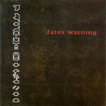 "Fates Warning ""Inside Out"" LP"