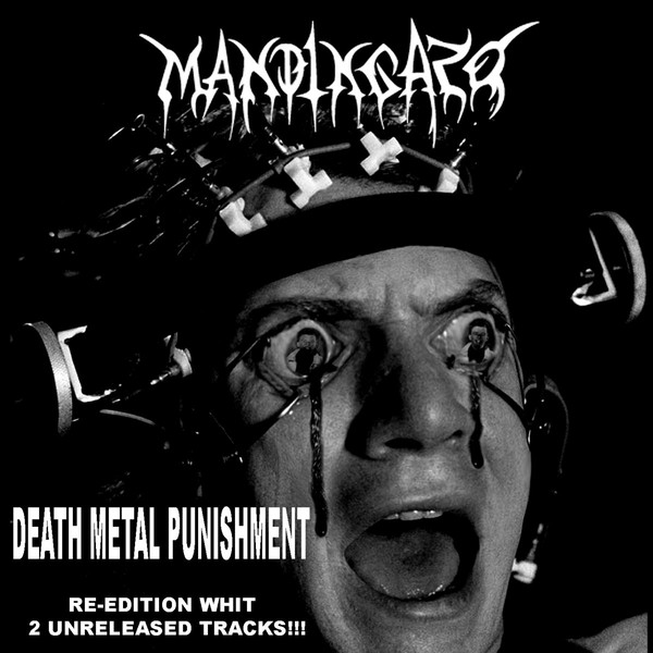 "Mandingazo ""Death Metal Punishment"""