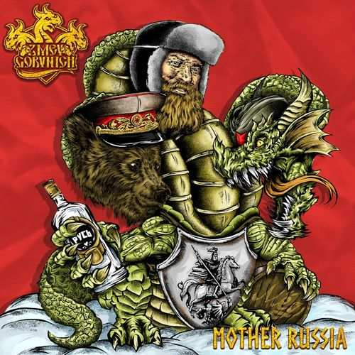 "Zmey Gorynich ""Mother Russia"""
